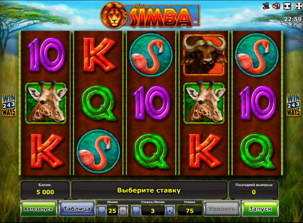 African Simba Online Slot Games